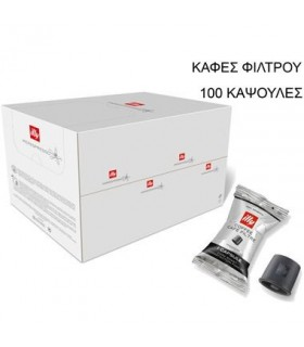100 ΚΑΨΟΥΛΕΣ IPERESPRESSO FILTER SINGLE FLOWPACK SCURO