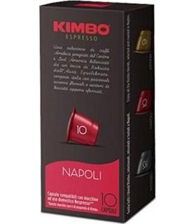 Kimbo Napoli συμβατή κάψουλα nespresso 10τμχ.